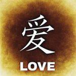 chinese-love