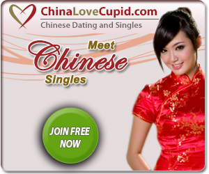 Meest populaire Chinese dating sites